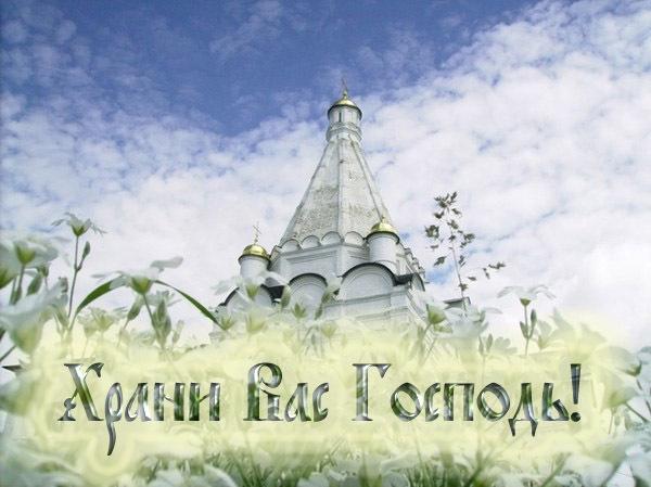 Открытки религиозные спасибо, картинки босса март